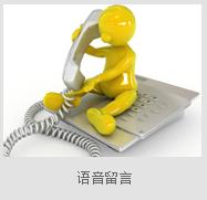 程控电话交换机系统有哪些功能?